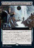 《スフィアー・オヴ・アナイアレイション/Sphere of Annihilation(376)》【JPN】[AFR黒R]