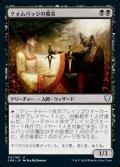《クォムバッジの魔女/Cuombajj Witches(116)》【JPN】[CMR黒U]
