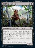 《林間の茨、ミアーラ/Miara, Thorn of the Glade(133)》【JPN】[CMR黒U]