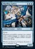 《破片撒きのスフィンクス/Sharding Sphinx(176)》【ENG】[JMP青R]