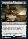 《ネル・トースの災い魔/Scourge of Nel Toth(274)》【ENG】[JMP黒R]