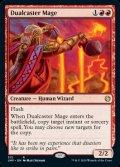 《二重詠唱の魔道士/Dualcaster Mage(313)》【ENG】[JMP赤R]