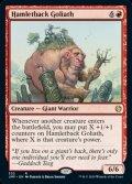 《村背負いの大巨人/Hamletback Goliath(332)》【ENG】[JMP赤R]