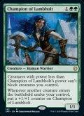 《ラムホルトの勇者/Champion of Lambholt(383)》【ENG】[JMP緑R]