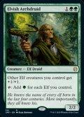 《エルフの大ドルイド/Elvish Archdruid(391)》【ENG】[JMP緑R]