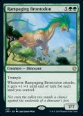 《暴れ回るブロントドン/Rampaging Brontodon(423)》【ENG】[JMP緑R]