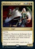 《大渦の大天使/Maelstrom Archangel(454)》【ENG】[JMP金M]