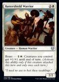 《盾打ちの戦士/Battershield Warrior(002)》【ENG】[KHM白U]