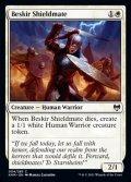《ベスキールの盾仲間/Beskir Shieldmate(004)》【ENG】[KHM白C]