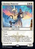 《栄光の守護者/Glorious Protector(012)》【ENG】[KHM白R]