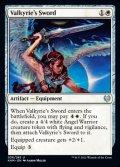 《戦乙女の剣/Valkyrie's Sword(036)》【ENG】[KHM白U]