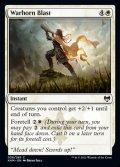 《戦角笛の一吹き/Warhorn Blast(038)》【ENG】[KHM白C]