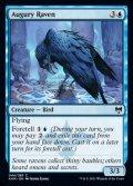 《占い鴉/Augury Raven(044)》【ENG】[KHM青C]