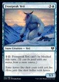 《霜峰のイエティ/Frostpeak Yeti(057)》【ENG】[KHM青C]