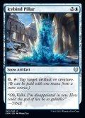 《氷縛りの柱/Icebind Pillar(062)》【ENG】[KHM青U]