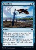 《鴉変化/Ravenform(072)》【ENG】[KHM青C]