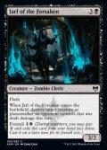 《棄てられた地の伯爵/Jarl of the Forsaken(100)》【ENG】[KHM黒C]