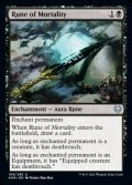 《厄害のルーン/Rune of Mortality(108)》【ENG】[KHM黒U]