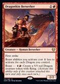 《龍族の狂戦士/Dragonkin Berserker(131)》【ENG】[KHM赤R]