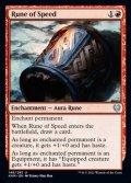《速度のルーン/Rune of Speed(148)》【ENG】[KHM赤U]