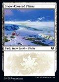 《冠雪の平地/Snow-Covered Plains(277)》【ENG】[KHM土地L]
