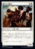 《盾打ちの戦士/Battershield Warrior(002)》【JPN】[KHM白U]