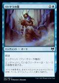 《リトヤラの霧/Mists of Littjara(067)》【JPN】[KHM青C]