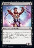 《血空の狂戦士/Bloodsky Berserker(080)》【JPN】[KHM黒U]