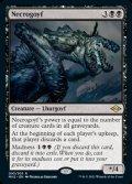 《ネクロゴイフ/Necrogoyf(093)》【ENG】[MH2黒R]