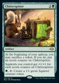 《囀り吐き/Chitterspitter(153)》【ENG】[MH2緑R]