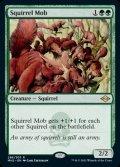 《リスの群れ/Squirrel Mob(286)》【ENG】[MH2緑R]
