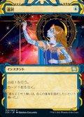 《選択/Opt(019)》【JPN】[STA青U]