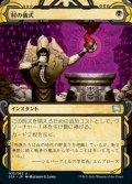《村の儀式/Village Rites(035)》【JPN】[STA黒U]