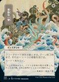 《果敢な一撃/Defiant Strike(066)》【JPN】[STA白U]