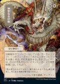 《神聖なる計略/Divine Gambit(067)》【JPN】[STA白U]