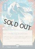 《対抗呪文/Counterspell(078)》【JPN】[STA青R]