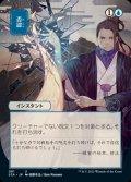《否認/Negate(081)》【JPN】[STA青U]