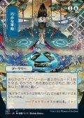 《巧みな軍略/Strategic Planning(083)》【JPN】[STA青U]