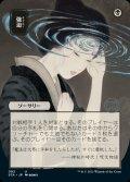 《強迫/Duress(092)》【JPN】[STA黒U]