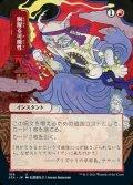 《胸躍る可能性/Thrill of Possibility(109)》【JPN】[STA赤U]