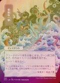 《果敢な一撃/Defiant Strike(066)》FOIL【JPN】[STA白U]