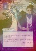 《否認/Negate(081)》FOIL【JPN】[STA青U]