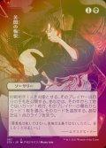 《苦悶の悔恨/Agonizing Remorse(087)》FOIL【JPN】[STA黒U]