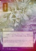《取り除き/Eliminate(093)》FOIL【JPN】[STA黒U]