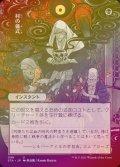 《村の儀式/Village Rites(098)》FOIL【JPN】[STA黒U]