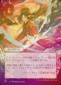 《立腹/Infuriate(104)》FOIL【JPN】[STA赤U]