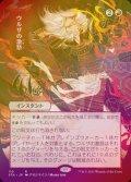 《ウルザの激怒/Urza's Rage(110)》FOIL【JPN】[STA赤R]