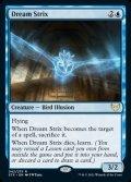 《夢の大梟/Dream Strix(042)》【ENG】[STX青R]