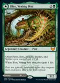 《厄介な害獣、ブレックス/Blex, Vexing Pest(148)》【ENG】[STX緑M]