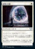 《居残りの渦/Detention Vortex(013)》【JPN】[STX白U]